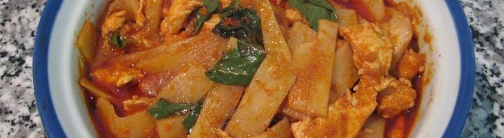 Pouletfleisch mit Bambus und Thai Bohnen